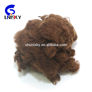 1.5D brown regenerated polyester staple fiber
